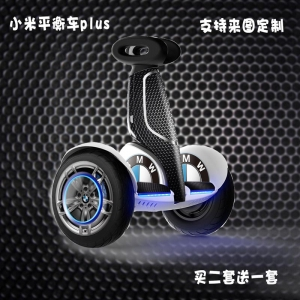 hub sticker sticker for Xiaomi Ninebot 9 plus scooter body sticker for Xiaomi electric balance scooter remote control stickers